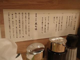 Ishii1101_00