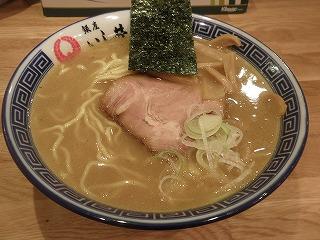 Ishii1101_01