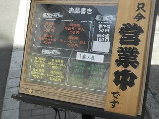 Hotaru1101_02