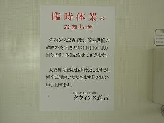 Akitanairiku1101_03