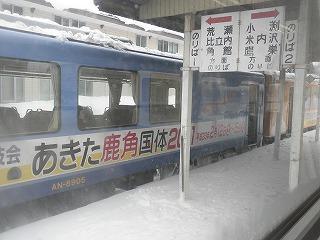 Akitanairiku1101_06