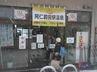 Akitanairiku1101_07