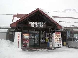 Akitanairiku1101_09