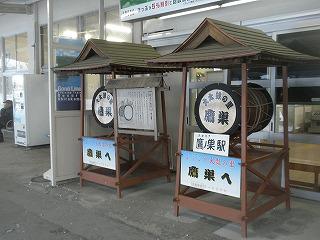 Akitanairiku1101_11