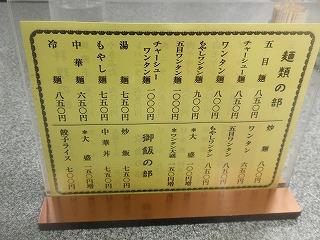 Kiraku1102_00