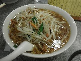 Kiraku1102_01