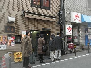 Kiraku1102_03