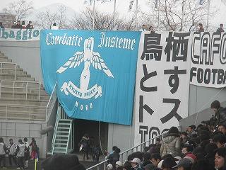 20110213no058