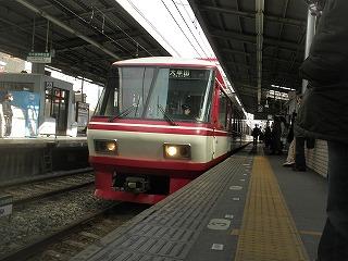 20110212no003