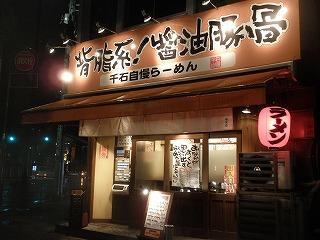 Sengoku1102_02
