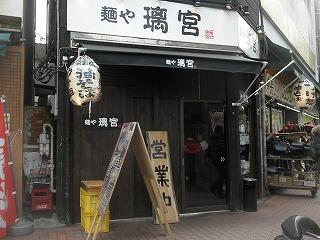 Rikyu1102_02