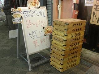Gohatto1102_04