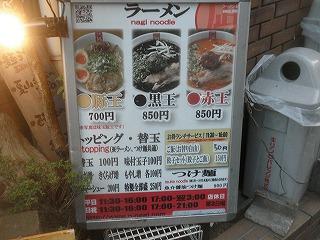 Butaou1102_04