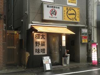 Marusuke1102_02