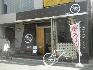 Susuru1102_03