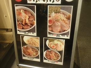 Keisuke1103_03