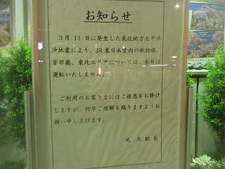 20110311no005