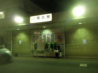 20110311no006
