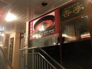 Anzu1103_04