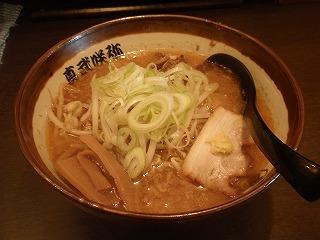 Shinbu1103_00