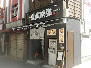 Shinbu1103_02