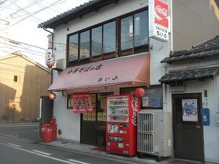 Chifu1103_05