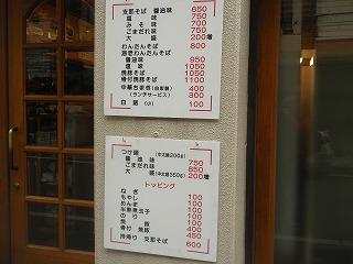 Haruko1104_04