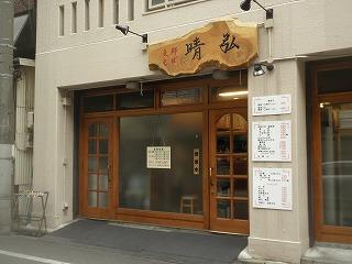 Haruko1104_05
