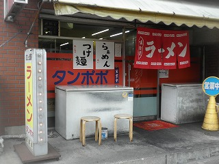 Tanpopo1103_03