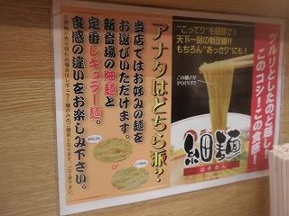 Tenichi1103_03