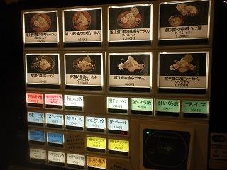 Keisuke1104_03