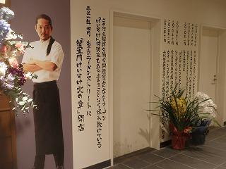 Keisuke1104_04