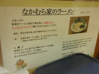 Nakamura1104_01