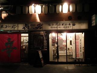 Hyouri1104_05