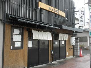 Shizuru1104_04