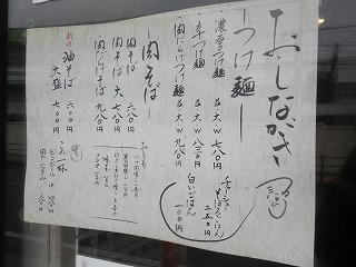 Shizuru1104_05