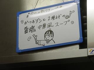 Mugita1104_01