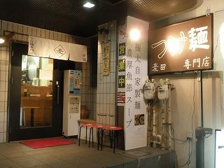 Mugita1104_05