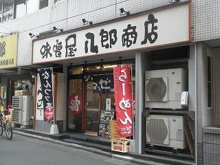 Misoya1104_03