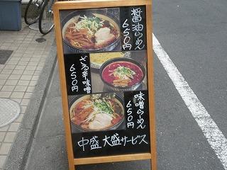 Hanabi1105_04