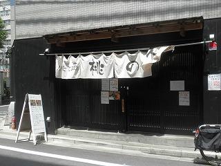 Komugi1105_04