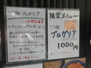 Komugi1105_05