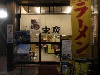Suehiro1105_06