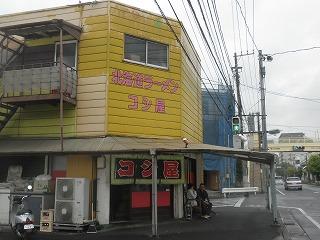 Koshiya1105_02