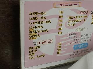 Koshiya1105_03