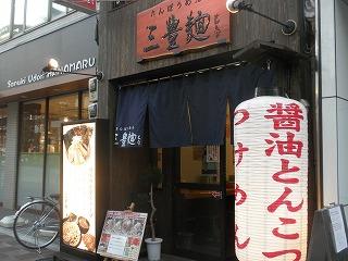 Sanhou1105_05