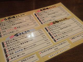 Ginrei1105_01