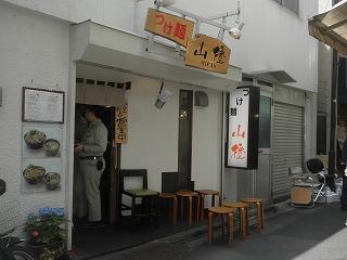 Mikan1105_04