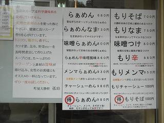 Kohaku1105_03