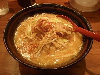 Yoroku1105_01